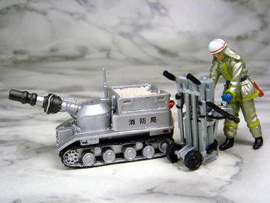 Rescue2001
