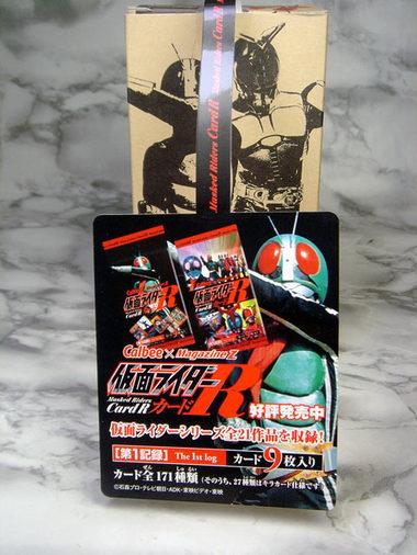Ridercard002