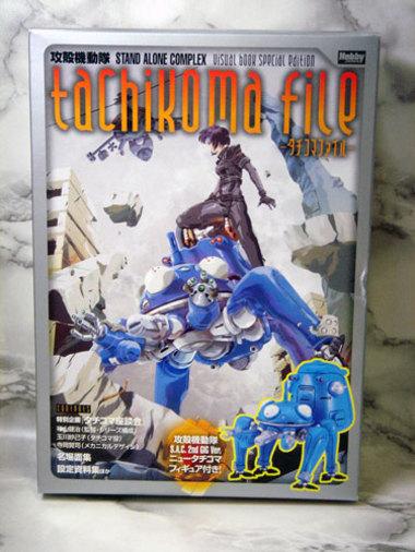 tachikoma001