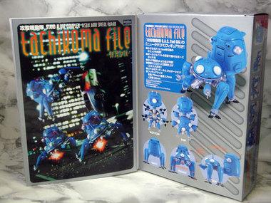 tachikoma002