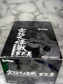Umkaijuu001