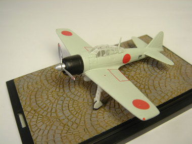 wing001