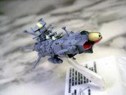 Yamatocfc2006