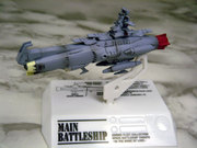 Yamatocfc2007