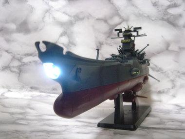Yamatohadouhou009
