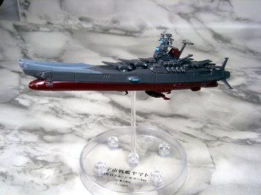 Yamatomc002