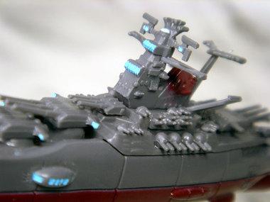 Yamatomc004