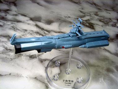 Yamatomc008
