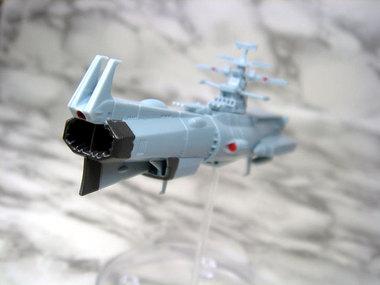 Yamatomc009
