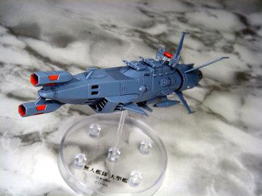 Yamatomc012