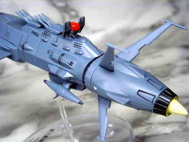 Yamatomc014
