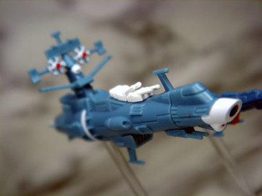 Yamatomc024