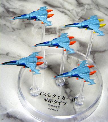 Yamatomc030