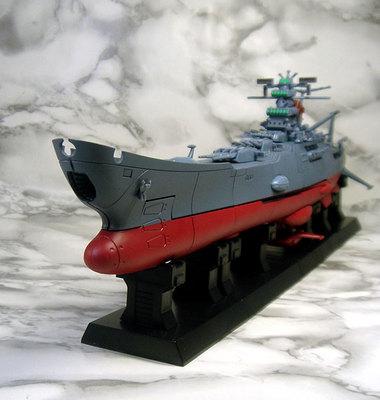 yamatomf001