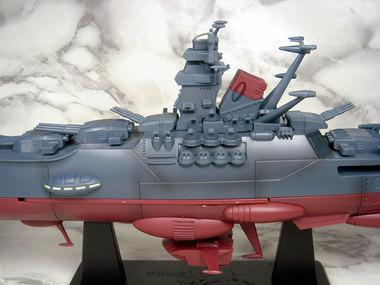 Yamatosm004