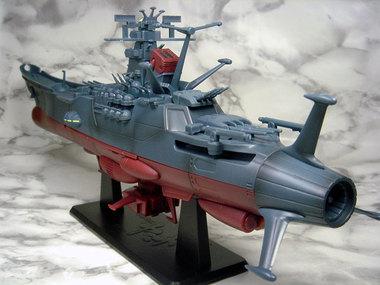 Yamatosm005