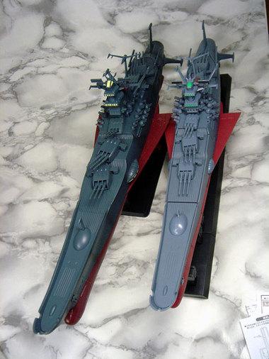 Yamatosm013