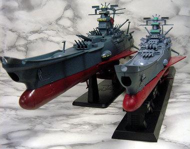 Yamatosm014